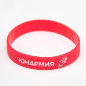 Браслет Юнармия, красный (27-1-006)