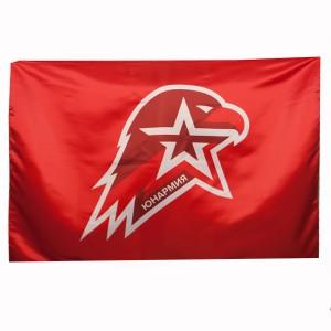 Знамя Юнармии, плотное, 100*150 (27-1-010)