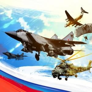 С Днем Военно-воздушных сил!