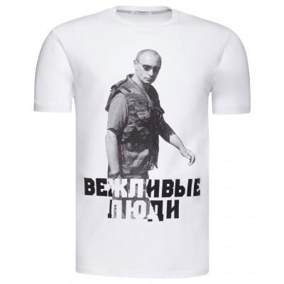 """Футболка """"Вежливые люди"""", белая (40-1-003)"""