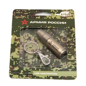 Флеш-накопитель USB 16 ГБ, бронза, серебро (48-1-004)