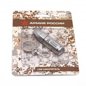 Флеш-накопитель USB 32 ГБ, бронза, серебро (48-1-007)