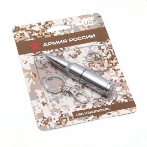 Флеш-накопитель USB 8 ГБ, бронза, серебро (48-1-008)