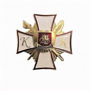 Значок-крест Выпускнику кадетского класса (5-6-002)