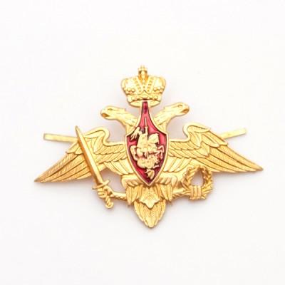 Эмблема на тулью ВС РФ нового образца большая металлическая (h -4,6 см) , золотая (ТУ 2015 г) (5-1-029)