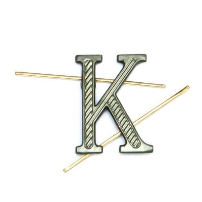 """Буква """"К"""" металлическая, защитная (5-5-006)"""