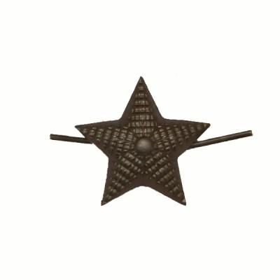 Звезда металлическая 13мм, рифленая, защитная(Полиция, МО нового образца, Росгвардия) (5-5-022)