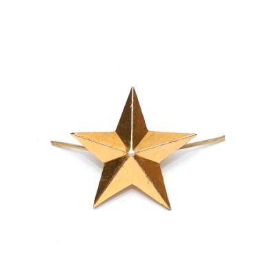 Звезда металлическая 13 мм, золотая (5-5-017)