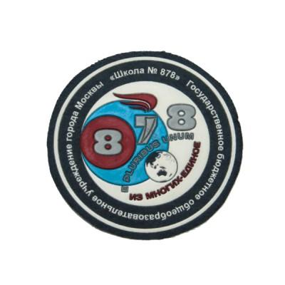 Нарукавный знак фирменный заказной ( ГБОУ г. Москвы № 878), пластизоль (7-2-017)