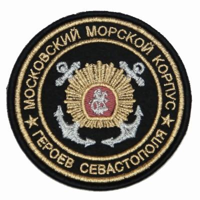 Нарукавный знак фирменный заказной ( ММК Героев Севастополя ), вышивка (7-2-019)