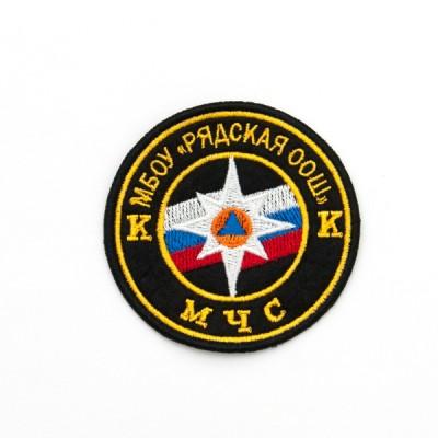 Нарукавный знак фирменный заказной ( ГБОУ г. Москвы № 1207), вышивка (7-2-013)