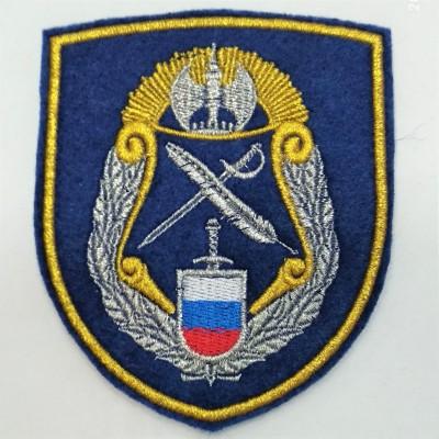 Нарукавный знак ФСО парадный, вышивка (7-2-079)