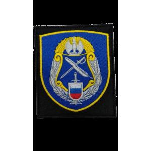Нарукавный знак ФСО повседневный, прямоугольный, вышивка (7-2-080)
