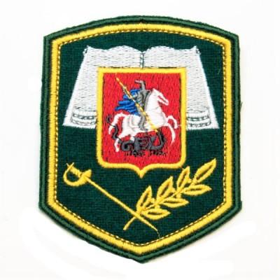 """Нарукавный знак """"Кадетское образование Москвы"""" вышивка, зеленый (7-2-054)"""