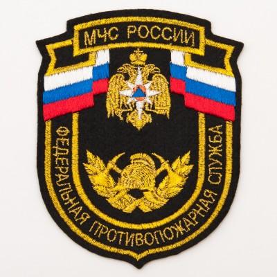 Нарукавный знак МЧС России (Федеральная противопожарная служба), вышивка (7-2-036)