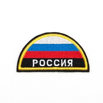 Нарукавный знак МЧС Россия, полукруг, триколор, вышивка (7-2-030)