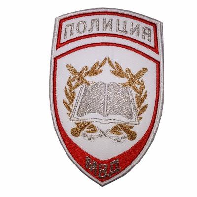 Нарукавный знак Полиция МВД (книга), белый, вышитый (7-2-085)