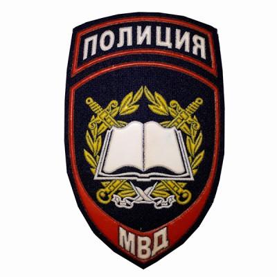 Нарукавный знак Полиция МВД (книга), черный, пластизоль (7-2-082)