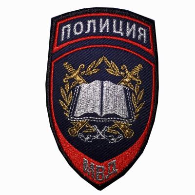 Нарукавный знак Полиция МВД (книга), черный, вышитый (7-2-089)