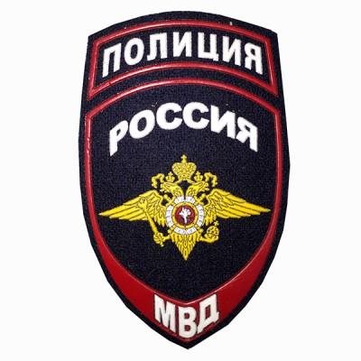 """Нарукавный знак Полиция """"РОССИЯ МВД"""", черный, пластизоль (7-2-081)"""