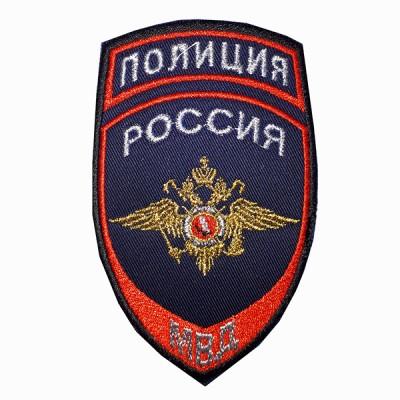 """Нарукавный знак Полиция """"РОССИЯ МВД"""", черный, вышитый (7-2-088)"""