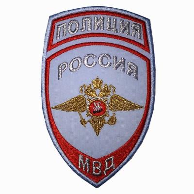 """Нарукавный знак Полиция """"РОССИЯ МВД"""", голубой, вышитый (7-2-086)"""