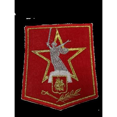 "Нарукавный знак ""Родина мать"", школа 1780, вышивка (7-2-072)"