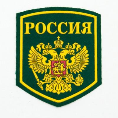Нарукавный знак Россия фирменный заказной ( ГБОУ г. Москвы № 1955), пластизоль, зеленый (7-2-023)