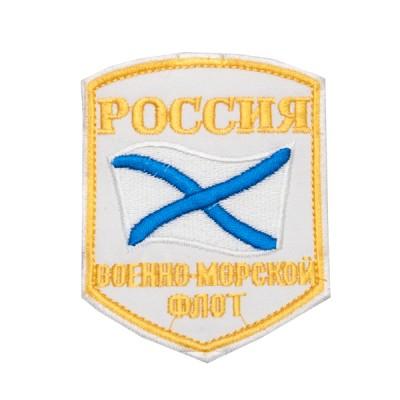 Нарукавный знак ВМФ, вышивка, белый (7-2-006)