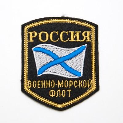 Нарукавный знак ВМФ, вышивка, черный (7-2-009)
