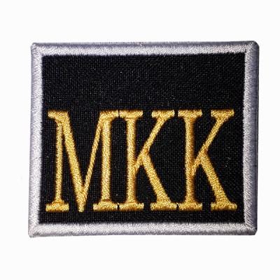 Контр-погоны МКК, вышитые, черные (7-1-046)