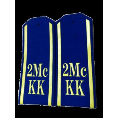 Погоны 2МсКК васильковые, пластизоль (7-1-057)