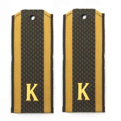 Погоны К (курсант), рифленая ткань, оливковые (7-1-033)