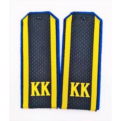 Погоны КК ФСО рифленые, темно-синие, желтая пластизоль и васильковый кант (7-1-060)