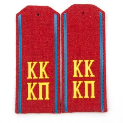 Погоны КККП, пластизоль, красные, желтые буквы, голубой просвет (7-1-036)
