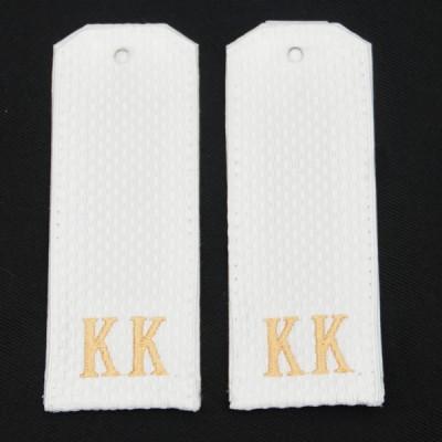 Погоны КК, рифленая ткань, белые (7-1-006)
