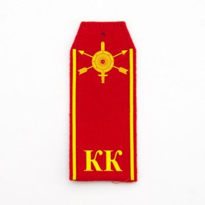 Погоны КК с эмблемой РВСН, пластизоль, красные (7-1-023)