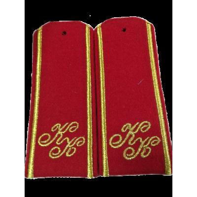 Погоны КК, сукно, красные, вышивка золотом (7-1-056)