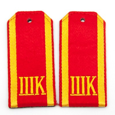 Погоны ШК, вышивка, красные (7-1-011)