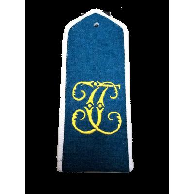 """Погоны """"Уваровский кадетский корпус"""", васильковые, белый кант, желтая вышивка (7-1-029)"""
